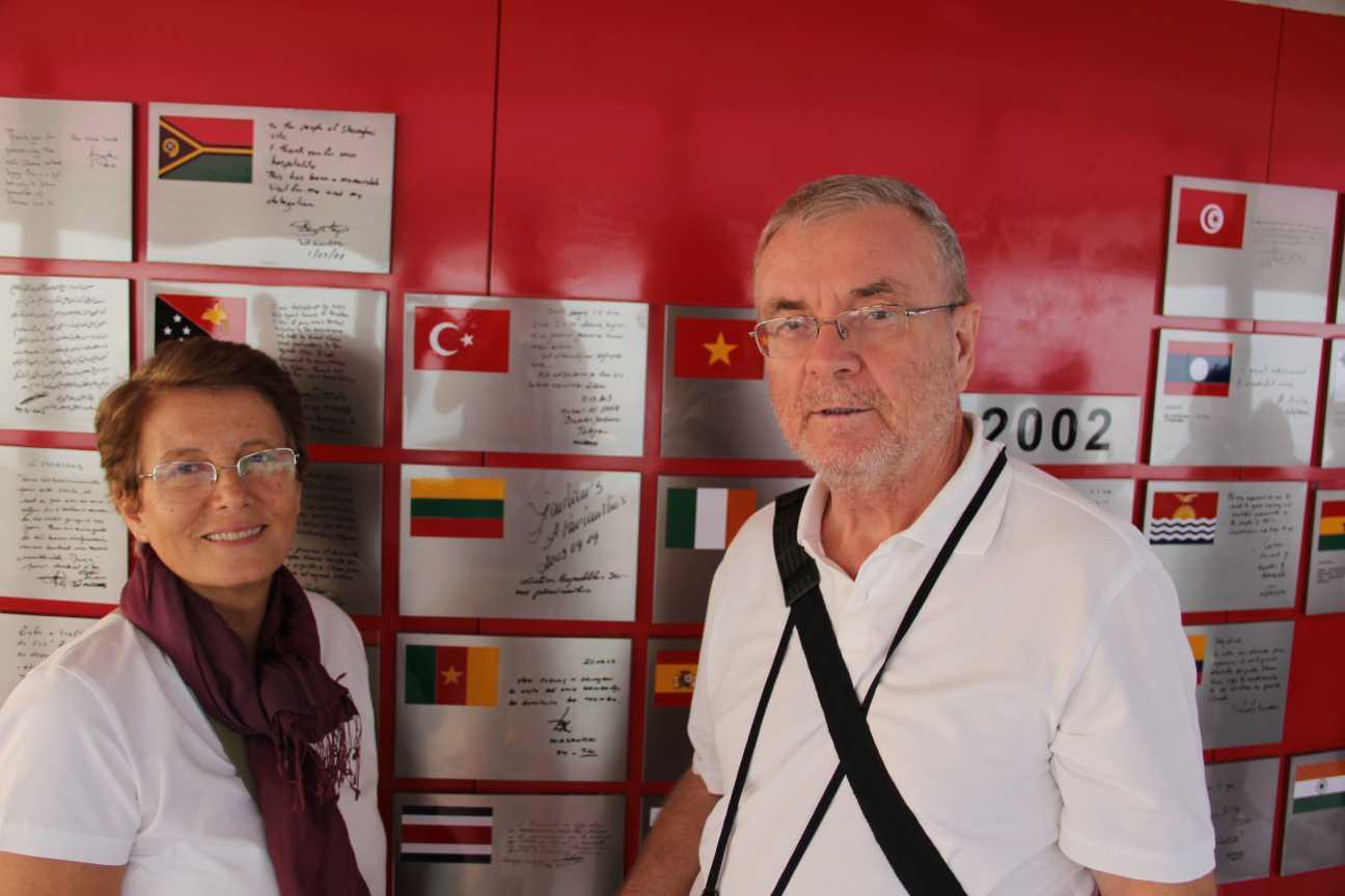ŞANGAY GÜNLERİ / TELEVİZYON KULESİ